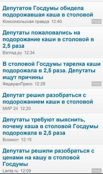 новости 11 канала видеоматериалы пенза