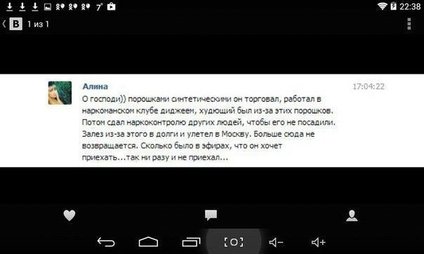 Евгений и Либерж Рудневы- Кпадону. - Страница 19 LwjShxcexlk