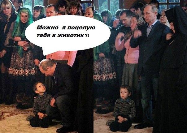 Путин не оставляет НАТО выбора и в итоге может получить то, против чего протестует, - New York Times - Цензор.НЕТ 5446