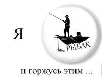 Bryus Vsemoguchi, Алаверди