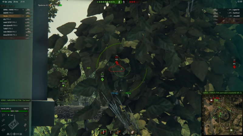 Павловский рубеж обороны vs Танковая дивизия Panzer Edelweiss
