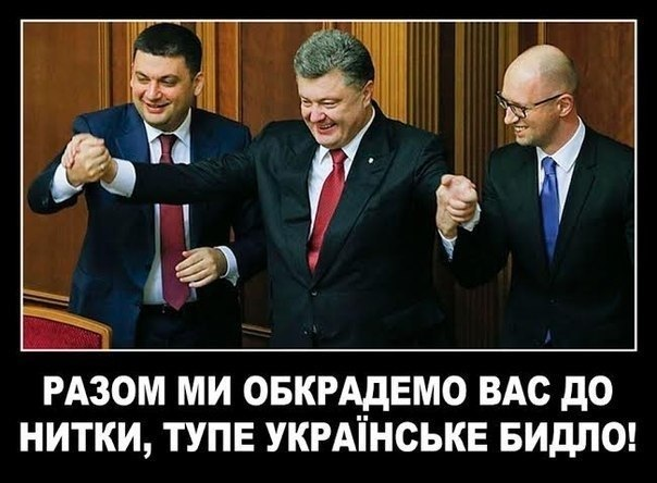"""Бессмысленный и беспощадный """"мир"""": как Порошенко и Путин пытаются надуть друг друга - Цензор.НЕТ 6808"""