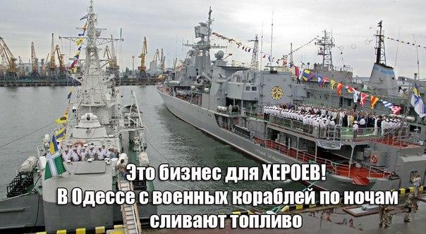 новости украины укрнет