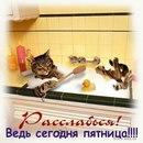 Елизавета Романова фото #6