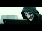 Кто я (2014) - трейлер фильма