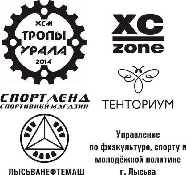 Спонсоры марафона