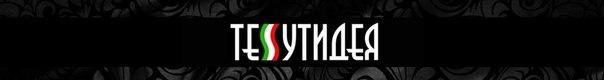 away.php?to=http%3A%2F%2Fwww.tessuti-ital.ru%2F
