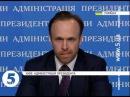 Філатов: законопроект про судову реформу