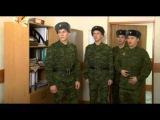 Кремлёвские курсанты 150 серия