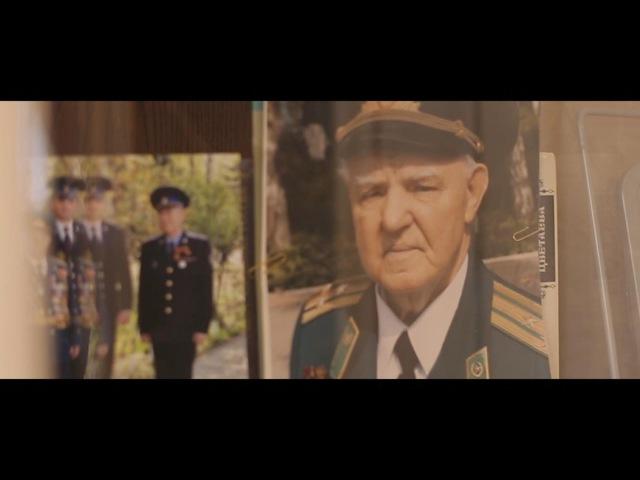 Напутствие наследникам Победы от ветерана ВОВ!