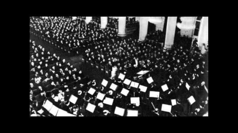День победы. Ленинградская симфония Д. Шостаковича