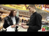 Как поцеловать незнакомку (XO)  Playing tic tac Toe (Илья Рай)