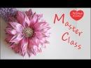 Хризантема с Новыми Лепестками Канзаши Chrysanthemum with new petals kanzashi Diy