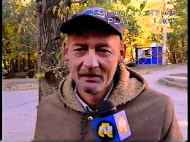 СТС-Волга - Детали - 2002 - Верите ли вы в инопланетян 1/2