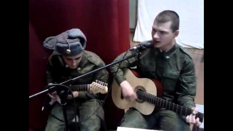 Армейское исполнение песни Макс Корж Мотылек