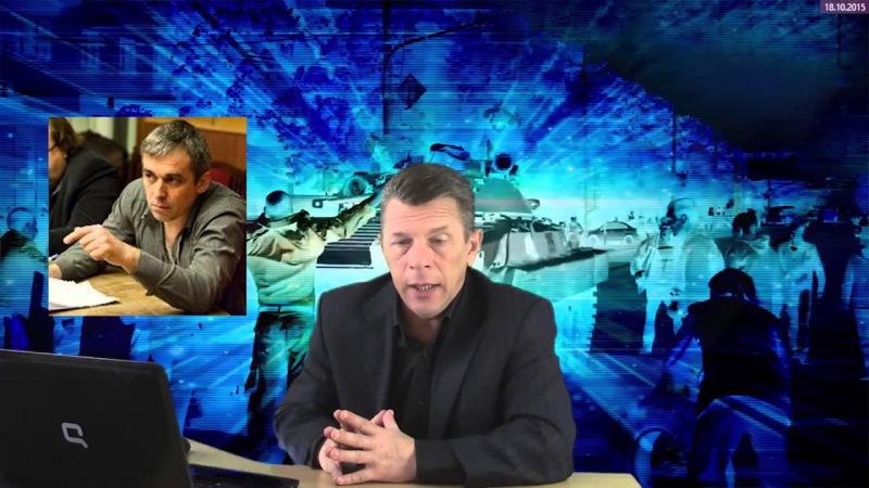новости луганска на укрнет