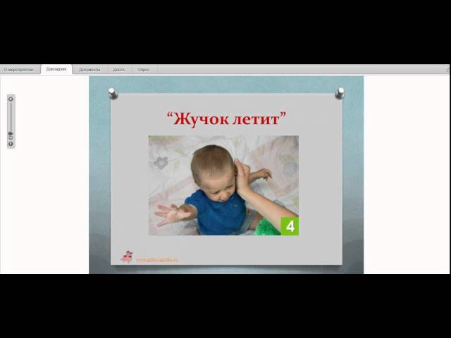 Мама-логопед или как развивать речь ребенка дома?