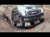 Off-Road 2015 GMC Yukon 4WD on Everyman Driver