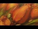 Красные тюльпаны Научиться писать маслом в Москве уроки рисования Олега Буйко Red tulips