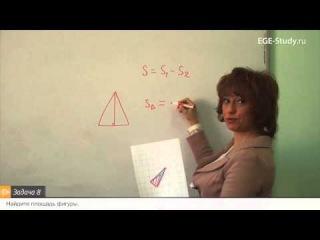 08. Геометрия на ЕГЭ по математике. Площадь фигуры сложной формы.
