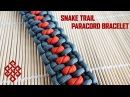 How to Make the Snake Trail Paracord Bracelet Tutorial