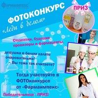 Южно-Уральский государственный университет сегодня