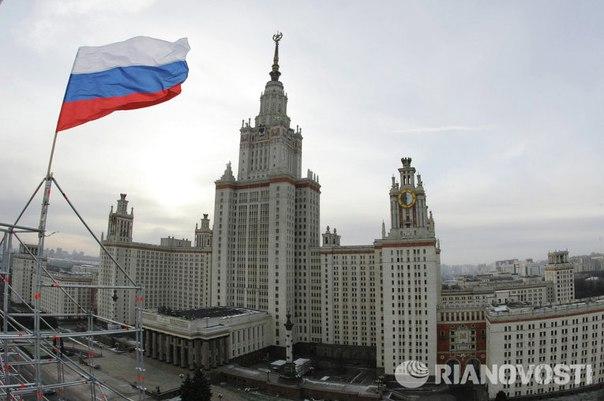 Тринадцать российских вузов вошли в топ-800 лучших университетов мира.