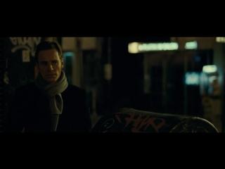 «Стыд» |2011| Режиссер: Стив МакКуин | драма