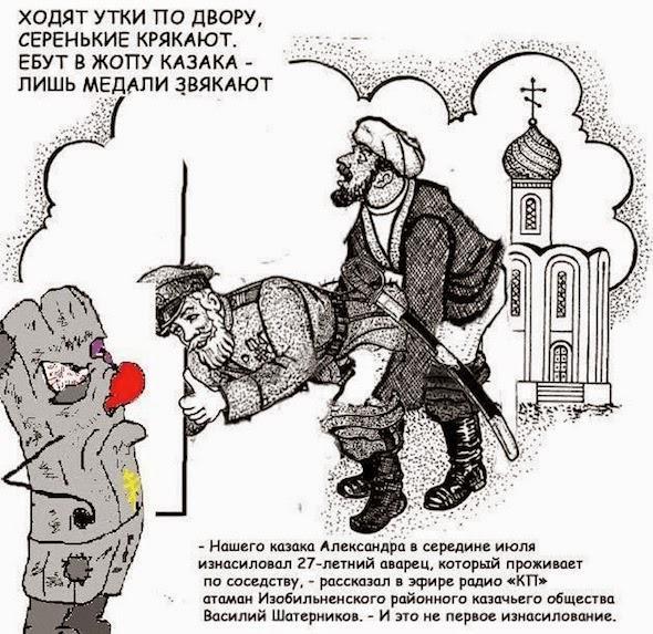 Глава Полиции безопасности Латвии обвинил российские спецслужбы в провокациях - Цензор.НЕТ 119