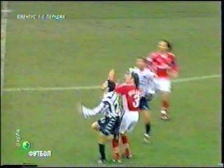 Чемпионат Италии 1999-00. 17 тур. Ювентус - Перуджа 2 часть