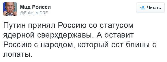 Мечты российских наемников о деньгах и славе умирают в Украине, - Los Angeles Times - Цензор.НЕТ 3997