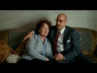 Трейлер к фильму Джули и Джулия: Готовим счастье по рецепту. Julie & Julia 2009Русский дублированный