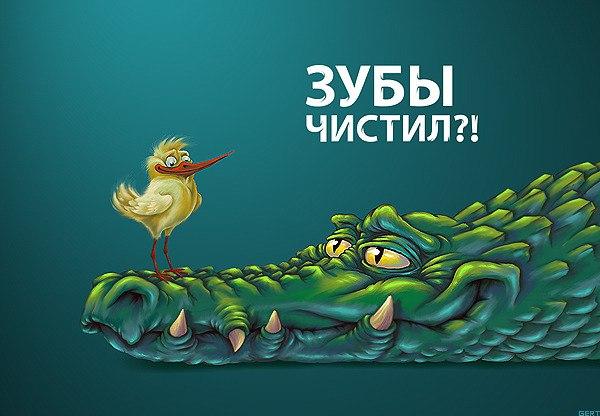 http://cs624227.vk.me/v624227197/4fe94/CkzmUeLTYII.jpg