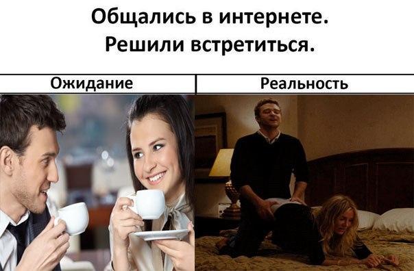 intimnie-foto-zrelih-russkih-bab