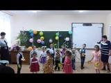 Танец Листик, листик