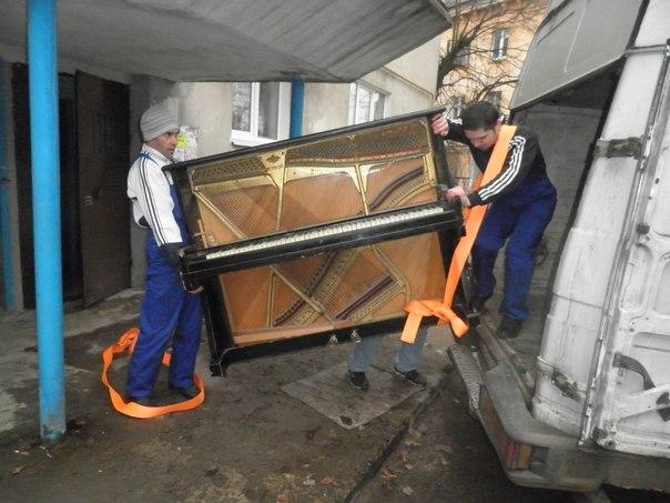 Перенесення, перевезення, утилізація піаніно у Львові
