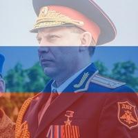 mobile de на русском