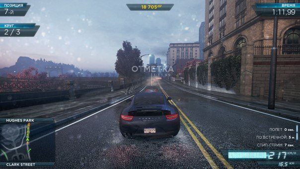 скачать игру need for speed most wanted 2012 ultimate speed pack