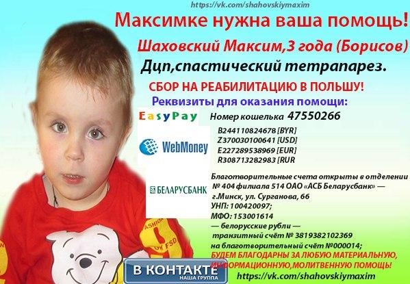http://cs624227.vk.me/v624227450/1c701/hERt0m5eEwU.jpg