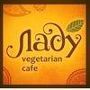 """๑۩Ѽ Вегетарианское кафе """"Ладу"""" Ѽ۩๑"""