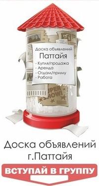 russkaya-poziruet-na-kameru
