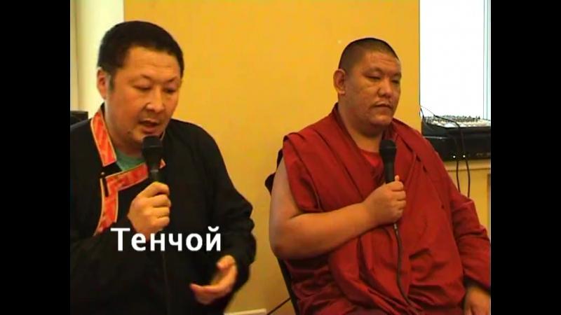 мастер-класс Лобсанг Нгаванг - тибетский буддийский монах, первый голос монастыря Дрепунг Гоманг