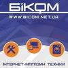 Биком - интернет-cупермаркет bicom.net.ua