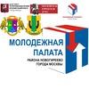 Молодежная Палата Района Новогиреево