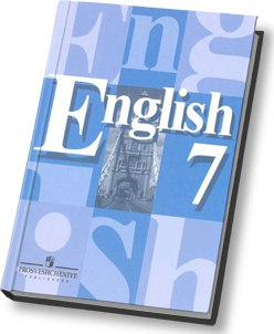 English: Student/Reader/Activity Book 7 класс