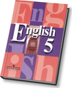 English 5:<br>- Student Book - Reader - Activity Book