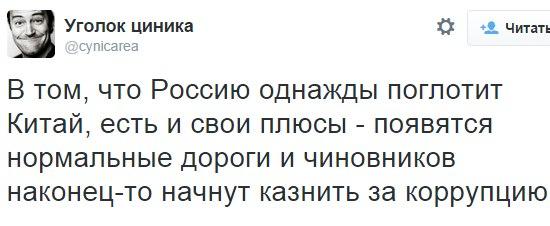 В школу приходят 70% здоровых детей. Среди выпускников их только 20%, - в Киеве презентовали Концепцию реформы спорта - Цензор.НЕТ 7299