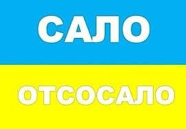 Россия перебросила на Донбасс танк, 18 БМП и 20 грузовиков, - Тымчук - Цензор.НЕТ 1218