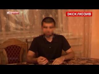 Увезший мать и брата в ИГИЛ россиянин рассказал о побеге из «Халифата»