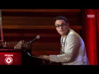 Comedy Club в Юрмале- Гарик Харламов и Гарик Мартиросян - Феназепам и спазмолгон_3